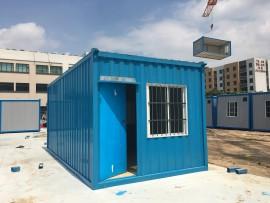 住人集装箱即将面临极好的发展机遇